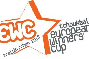 Logo EWC 2018